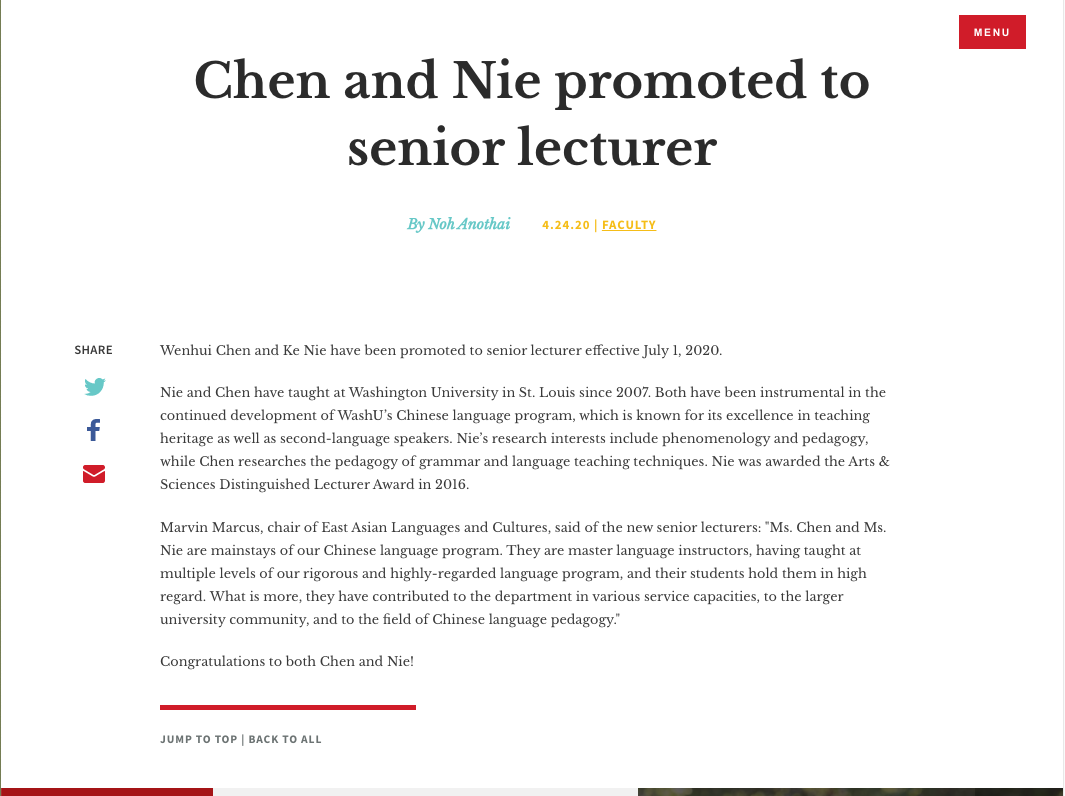 Chen and Nie promoted to senior lecturer